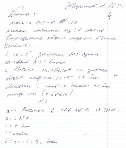 Informatika_03.png, 423 KB